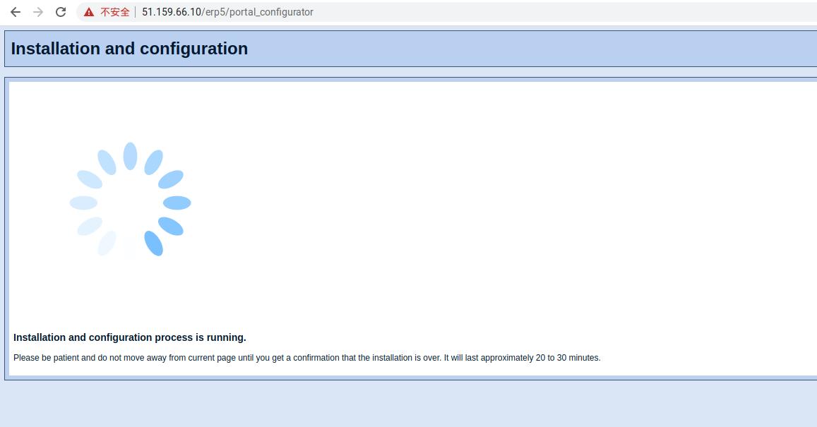 ERP5 Interface - Configuration Progress