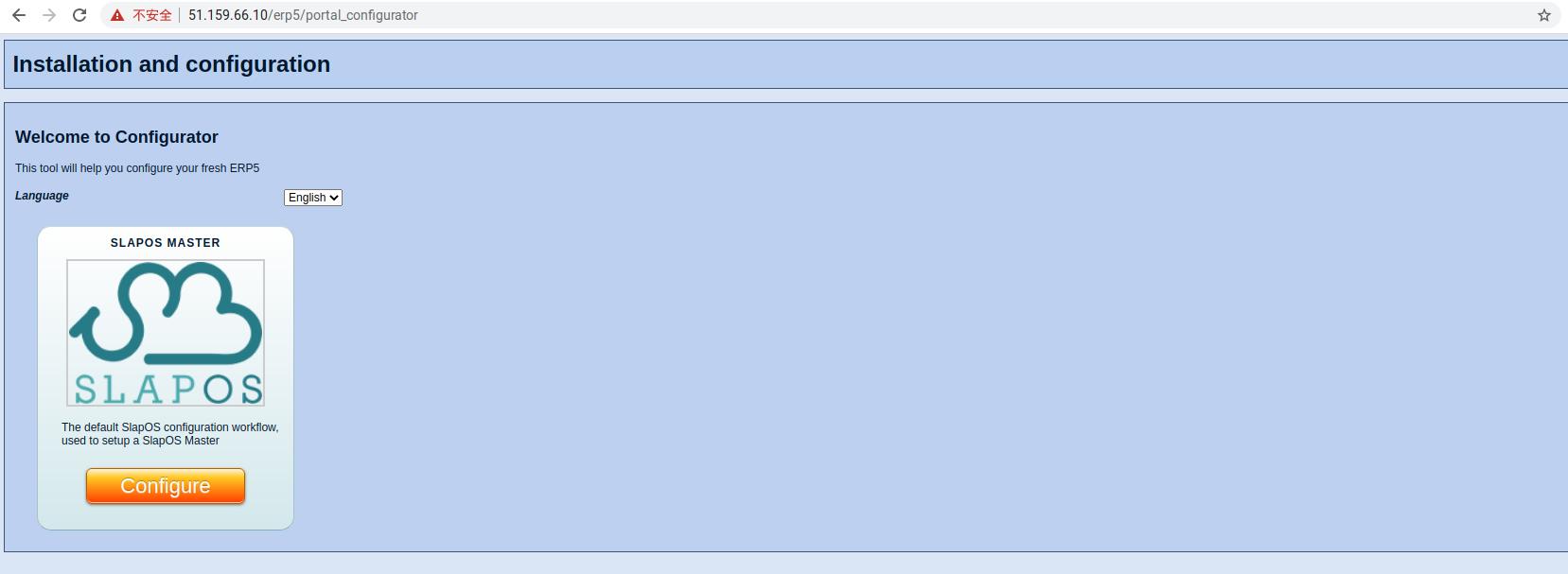 ERP5 Interface - Configurator Menu