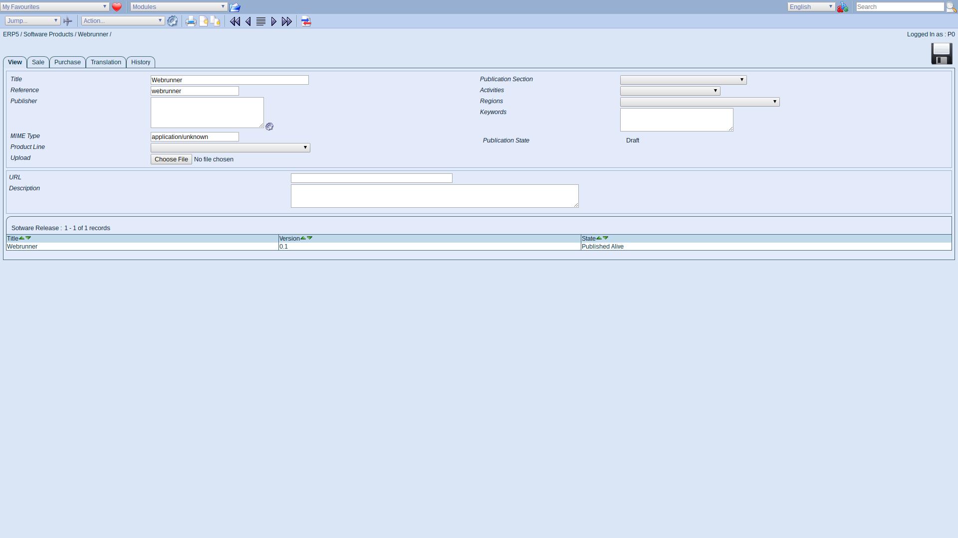 ERP5 Interface - Administrator Define Software Product Webrunner
