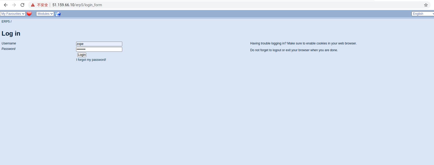 ERP5 Interface - Login Screen