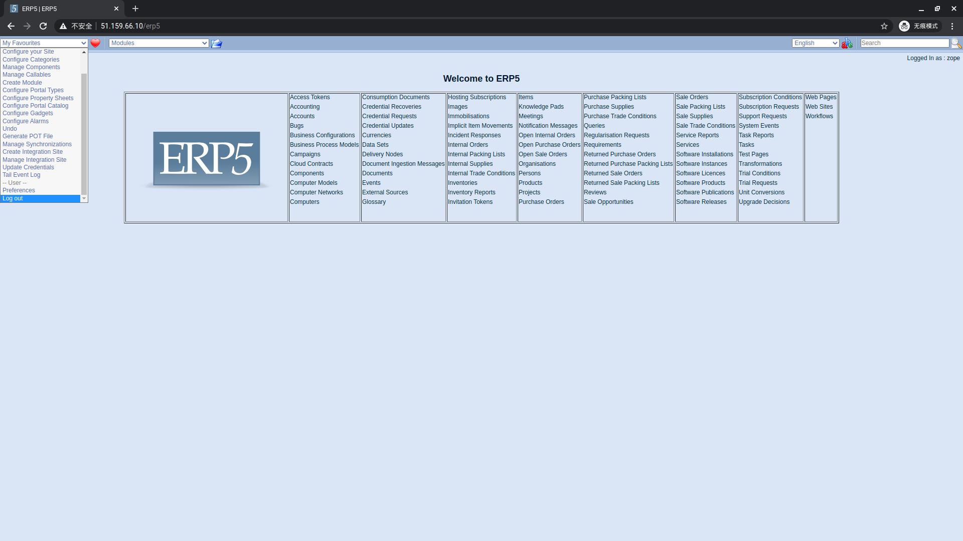 ERP5 Interface - Slapos Master ERP5 Homescreen