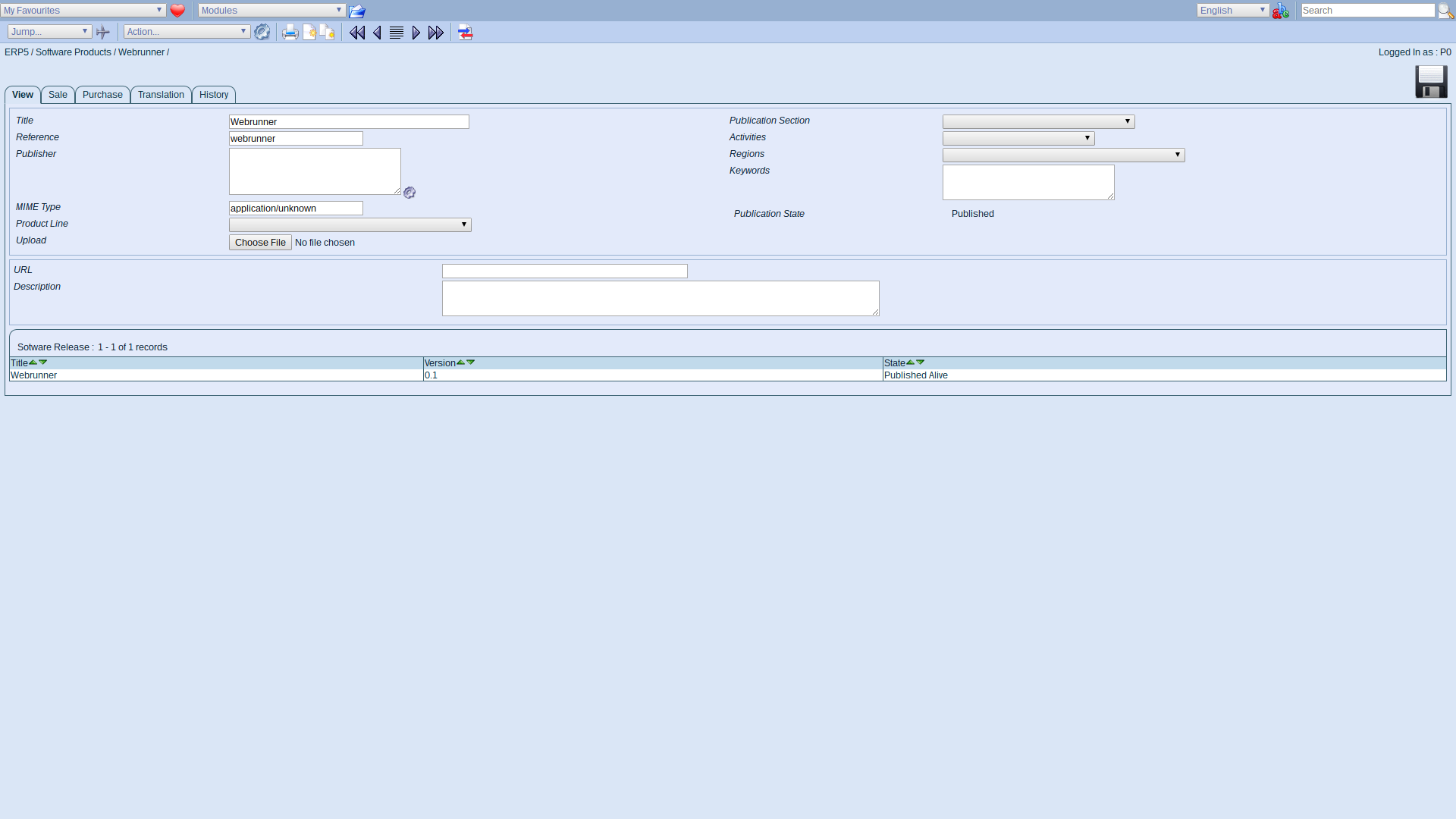 ERP5 Interface - Administrator Verify Published Software Product Webrunner