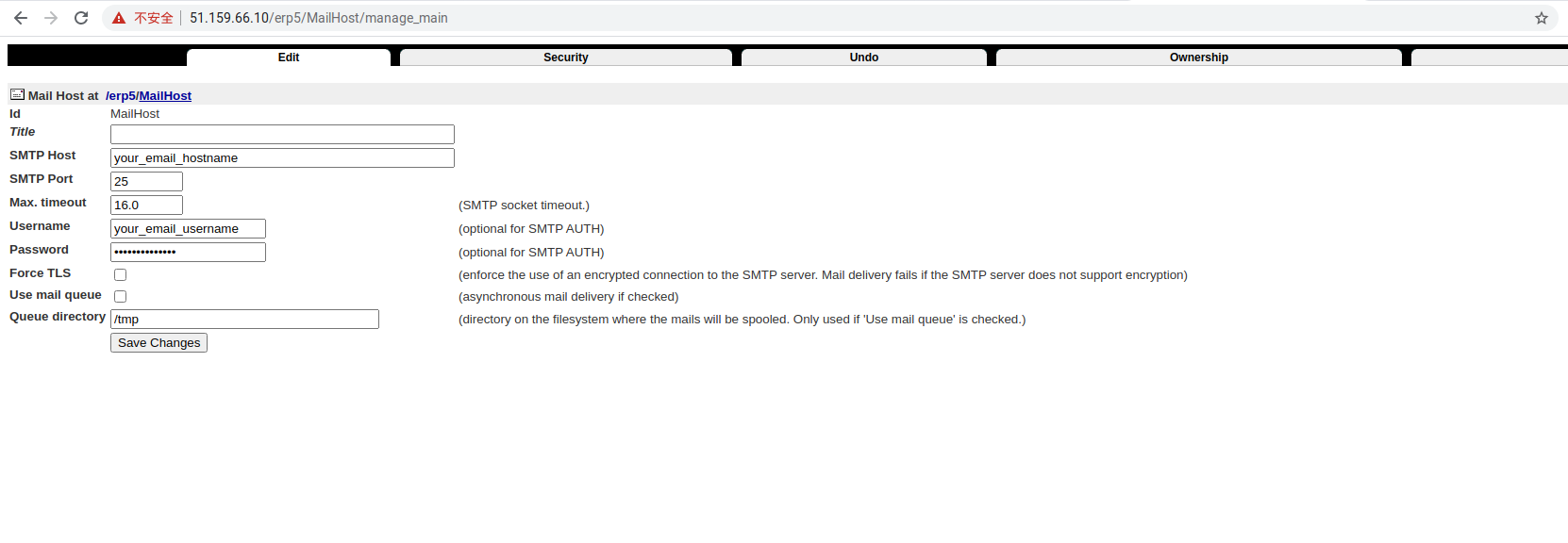 Zope Interface - Configure Mailhost
