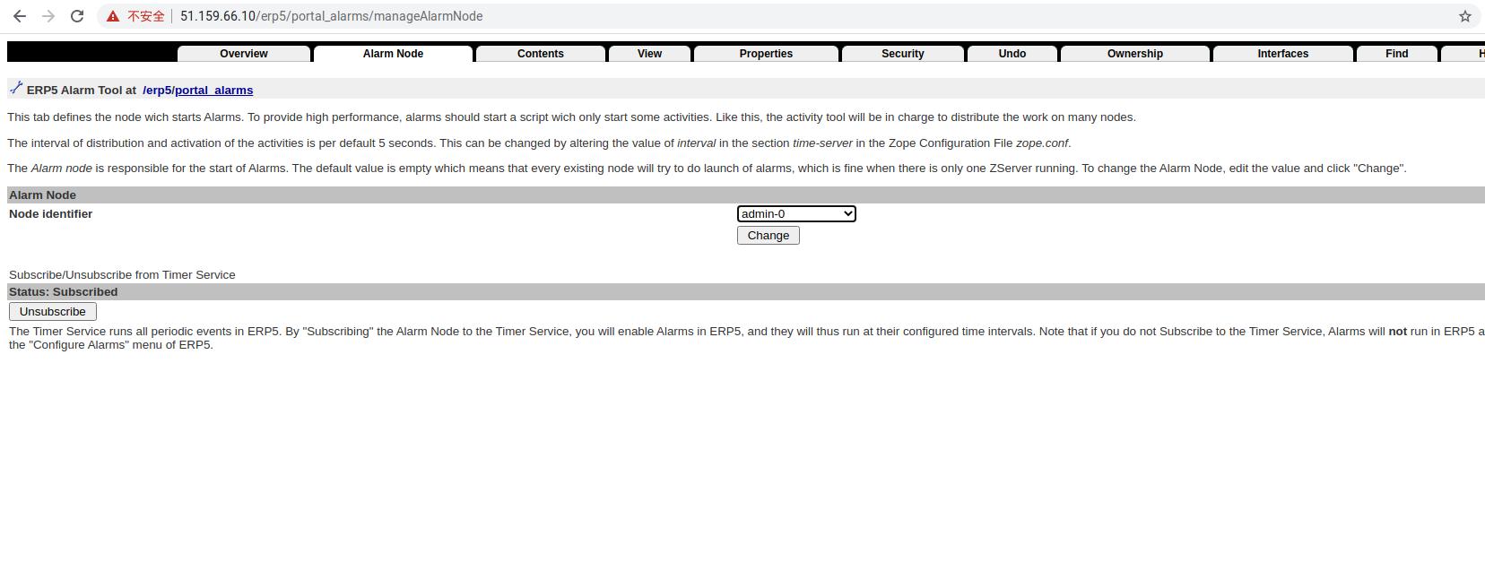 Zope Interface - Configure Portal Alarms